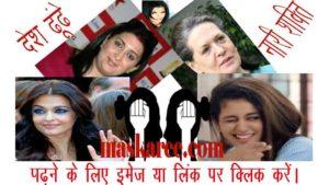 hindi hasya vyang