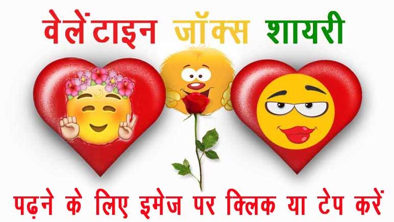 New Hindi Jokes Chutkule 2020 À¤¨à¤ À¤®à¤œ À¤¦ À¤° À¤¹ À¤¦ À¤š À¤Ÿà¤• À¤² À¤œ À¤• À¤¸
